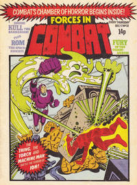 Cover Thumbnail for Forces in Combat (Marvel UK, 1980 series) #32