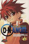 Cover for D.N.Angel (Bonnier Carlsen, 2003 series) #6