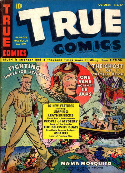 Cover for True Comics (Parents' Magazine Press, 1941 series) #17