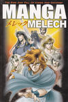 Cover for Manga Melech (Tyndale House Publishers, Inc, 2010 series)