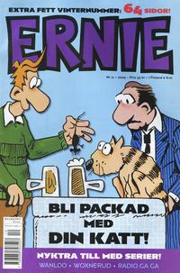 Cover Thumbnail for Ernie (Egmont, 2000 series) #12/2005