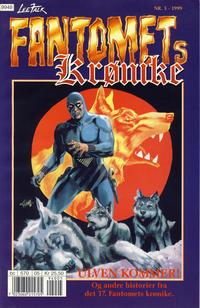 Cover Thumbnail for Fantomets krønike (Hjemmet / Egmont, 1998 series) #5/1999