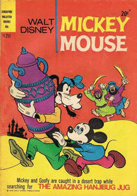 Cover Thumbnail for Walt Disney's Mickey Mouse (W. G. Publications; Wogan Publications, 1956 series) #211