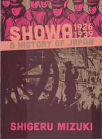 Cover Thumbnail for Showa:  A History of Japan (Drawn & Quarterly, 2013 series) #[1] - 1926-1939
