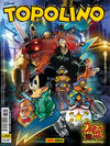 Cover for Topolino (Panini, 2013 series) #3024