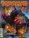 Cover for Topolino (Panini, 2013 series) #3026
