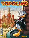 Cover for Topolino (Panini, 2013 series) #3035