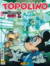 Cover for Topolino (Panini, 2013 series) #3047