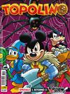 Cover for Topolino (The Walt Disney Company Italia, 1988 series) #3017