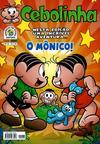 Cover for Cebolinha (Panini Brasil, 2007 series) #16