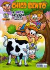 Cover for Chico Bento (Panini Brasil, 2007 series) #64