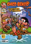 Cover for Chico Bento (Panini Brasil, 2007 series) #29
