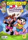 Cover for Chico Bento (Panini Brasil, 2007 series) #32