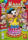 Cover for Magali (Panini Brasil, 2007 series) #97 / 500