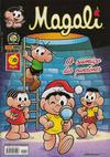 Cover for Magali (Panini Brasil, 2007 series) #96