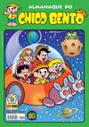 Cover for Almanaque do Chico Bento (Panini Brasil, 2007 series) #51