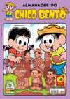 Cover for Almanaque do Chico Bento (Panini Brasil, 2007 series) #48