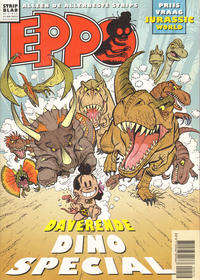 Cover Thumbnail for Eppo Stripblad (Don Lawrence Collection, 2009 series) #12/2015
