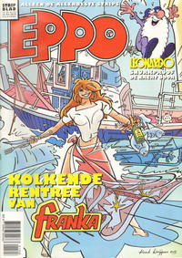 Cover Thumbnail for Eppo Stripblad (Don Lawrence Collection, 2009 series) #8/2015