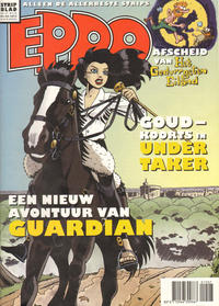 Cover Thumbnail for Eppo Stripblad (Don Lawrence Collection, 2009 series) #7/2015