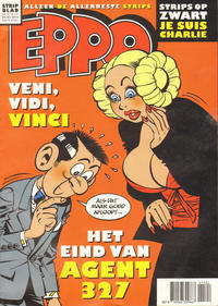 Cover Thumbnail for Eppo Stripblad (Don Lawrence Collection, 2009 series) #2/2015