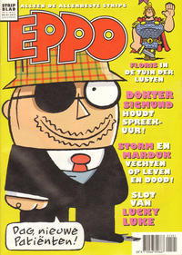 Cover Thumbnail for Eppo Stripblad (Don Lawrence Collection, 2009 series) #1/2015