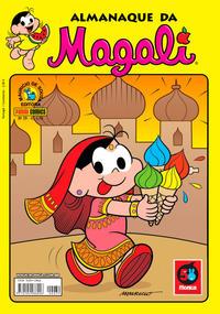 Cover Thumbnail for Almanaque da Magali (Panini Brasil, 2007 series) #39