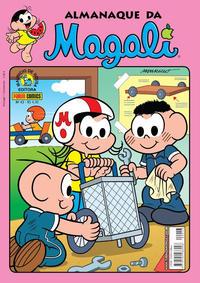 Cover for Almanaque da Magali (Panini Brasil, 2007 series) #43