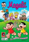 Cover for Magali (Panini Brasil, 2007 series) #76