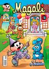 Cover for Magali (Panini Brasil, 2007 series) #78