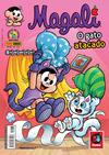 Cover for Magali (Panini Brasil, 2007 series) #83