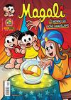 Cover for Magali (Panini Brasil, 2007 series) #88