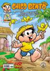 Cover for Chico Bento (Panini Brasil, 2007 series) #52