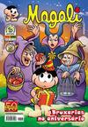 Cover for Magali (Panini Brasil, 2007 series) #53
