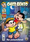 Cover for Chico Bento (Panini Brasil, 2007 series) #53