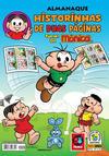 Cover for Almanaque Historinhas de Duas Páginas (Panini Brasil, 2007 series) #8