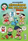 Cover for Almanaque Historinhas Sem Palavras (Panini Brasil, 2009 series) #5