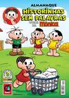 Cover for Almanaque Historinhas Sem Palavras (Panini Brasil, 2009 series) #6