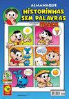 Cover for Almanaque Historinhas Sem Palavras (Panini Brasil, 2009 series) #7