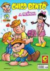 Cover for Chico Bento (Panini Brasil, 2007 series) #98