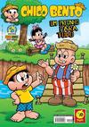 Cover for Chico Bento (Panini Brasil, 2007 series) #99