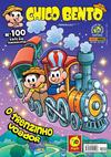 Cover for Chico Bento (Panini Brasil, 2007 series) #100