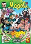 Cover for Magali (Panini Brasil, 2007 series) #100