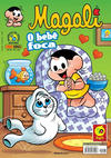 Cover for Magali (Panini Brasil, 2007 series) #95