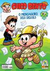 Cover for Chico Bento (Panini Brasil, 2007 series) #89