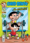 Cover for Chico Bento (Panini Brasil, 2007 series) #90