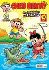 Cover for Chico Bento (Panini Brasil, 2007 series) #94