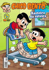 Cover for Chico Bento (Panini Brasil, 2007 series) #85