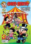 Cover for Chico Bento (Panini Brasil, 2007 series) #92