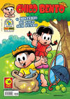 Cover for Chico Bento (Panini Brasil, 2007 series) #93